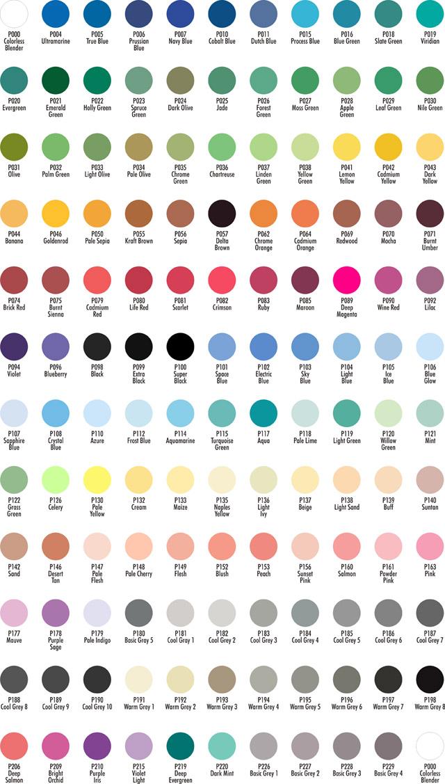 Art Paint Brands